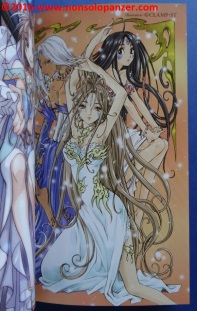06 Ah My Goddess Tributes