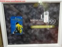 06 Mandarake Phone Cards
