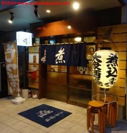 07 Nakano District