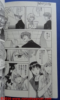 07 Sadamoto Booklet