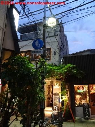 08 Nakano District