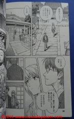 08 Sadamoto Booklet