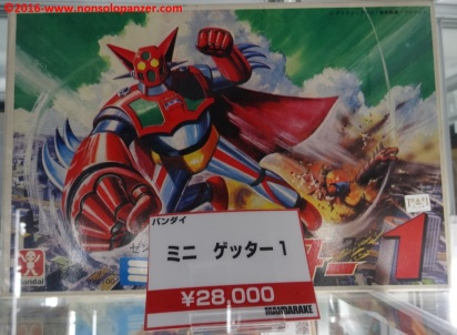 09 Mandarake Model Kits