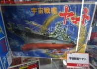 10 Mandarake Model Kits