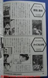 10 Sadamoto Booklet