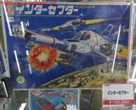 11 Mandarake Model Kits