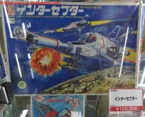 11 Mandarake Model Kits