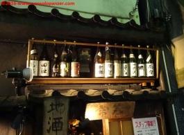 11 Nakano District