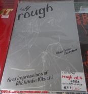12 Mandarake Manga