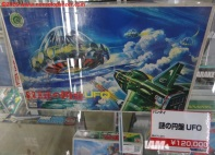 12 Mandarake Model Kits