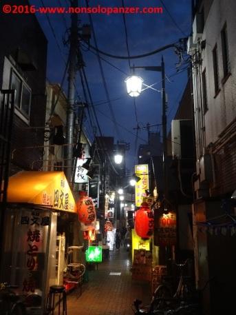 12 Nakano District