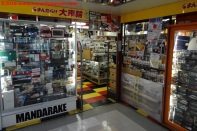 13 Mandarake Model Kits
