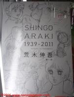 15 Mandarake Manga