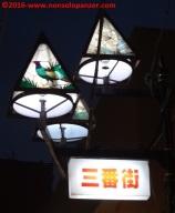 15 Nakano District
