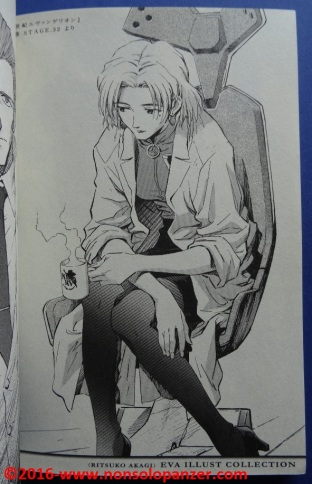 15 Sadamoto Booklet
