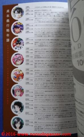 16 Sadamoto Booklet