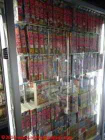 17 Mandarake Manga