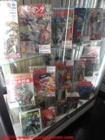 19 Mandarake Manga