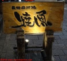 19 Nakano District