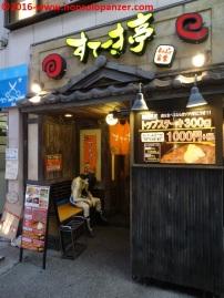 20 Nakano Ashita no Joe