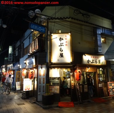 23 Nakano Restaurant
