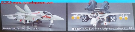 02 VF-1 Valkyrie Weapon Set 1-48