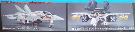 02 VF-1 Valkyrie Weapon Set 1-48