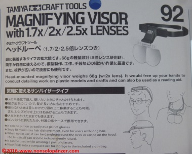 03 Tamiya Magnifying Visor