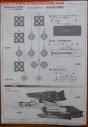 19 VF-1 Valkyrie Weapon Set 1-48