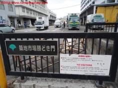 01-tsukiji-market