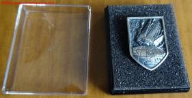 04-principality-of-zeon-pin-badge