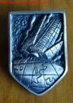05-principality-of-zeon-pin-badge