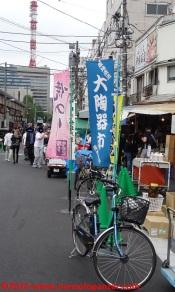 24-tsukiji-market