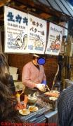 32-tsukiji-market