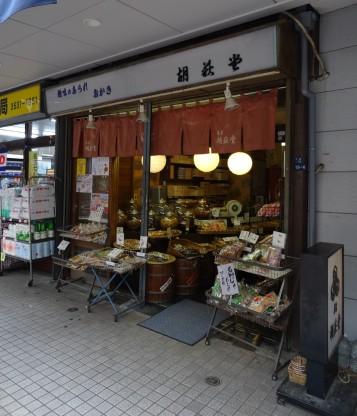 75-tsukuda-tsukishima