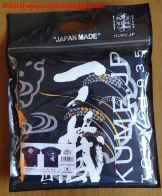 01-japan-t-shirt