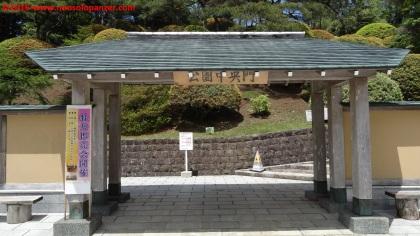 01-onshi-hakone-park