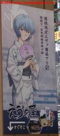 03-akone-neo-tokyo-iii