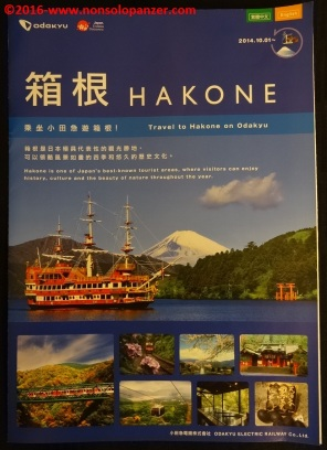 03-hakone-freepass