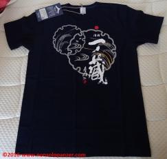 03-japan-t-shirt