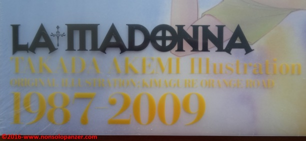 03-la-madonna-akemi-takada-illustrations-kimagure-orange-road-1987-2009