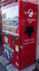 04-akone-neo-tokyo-iii