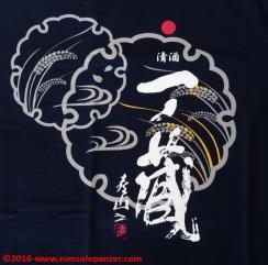 04-japan-t-shirt