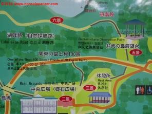 04-onshi-hakone-park