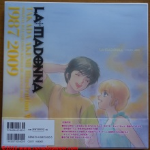 05-la-madonna-akemi-takada-illustrations-kimagure-orange-road-1987-2009