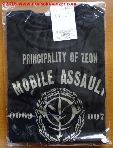 05-zion-t-shirt