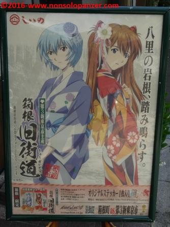 06-akone-neo-tokyo-iii