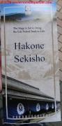 06-hakone-sekisho