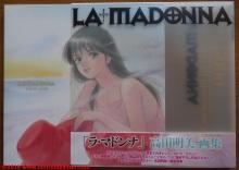 06-la-madonna-akemi-takada-illustrations-kimagure-orange-road-1987-2009