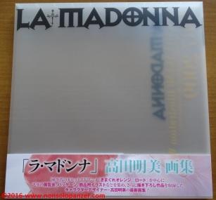 07-la-madonna-akemi-takada-illustrations-kimagure-orange-road-1987-2009